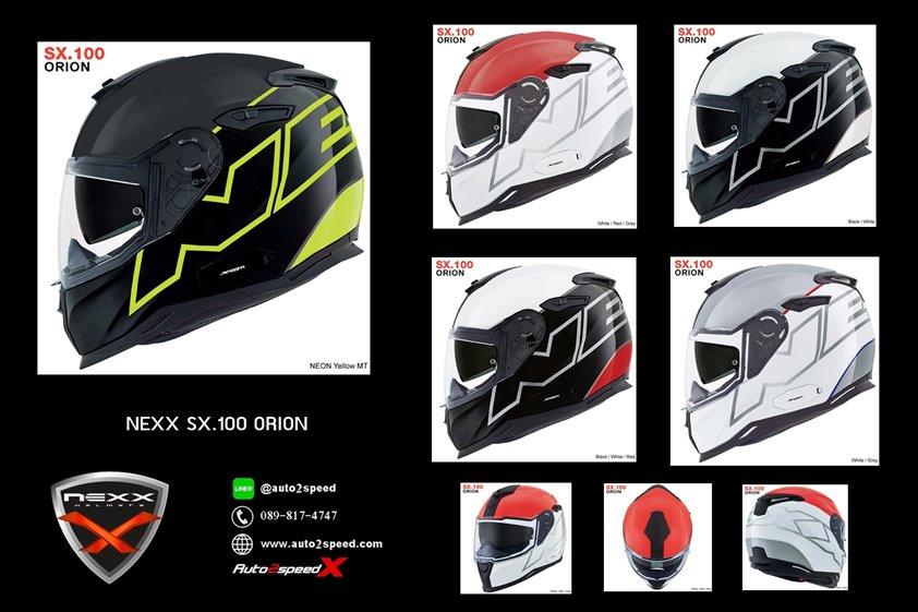หมวกกันน็อค NEXX SX100 ORION
