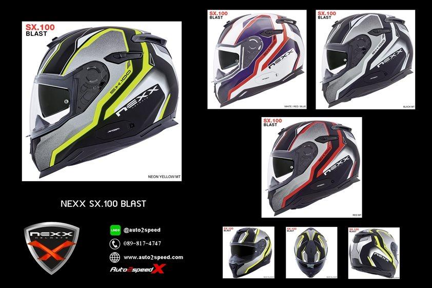 หมวกกันน็อค NEXX SX100 BLAST