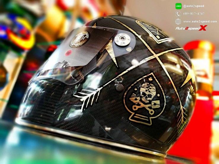 หมวกกันน็อค PREMIER TROPHY Carbon NX Gold 60year Anniversary