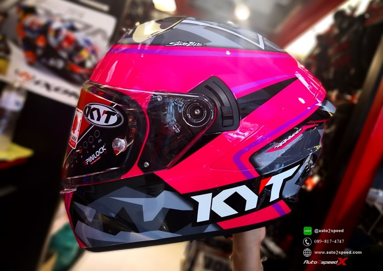 หมวกกันน็อค KYT NFR Aleix Espagaro Replica Pink