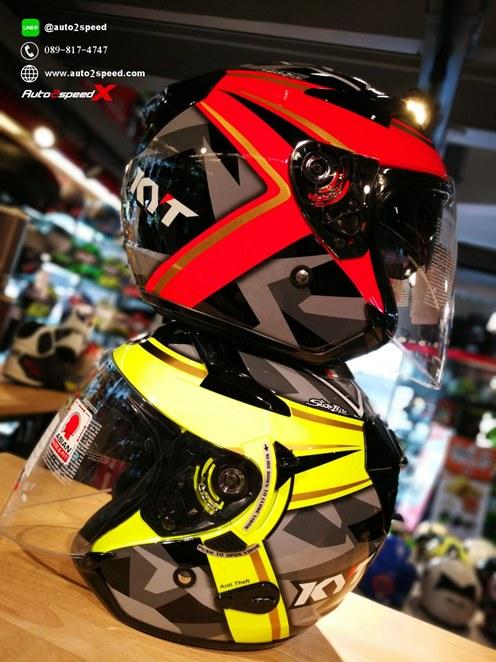 หมวกกันน็อค KYT Venom Open face Aleix Espagaro Replica