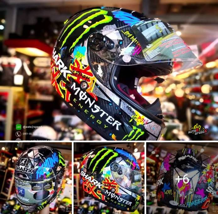 หมวกกันน็อค SHARK RACE R PRO Lorenzo Catalunya GP