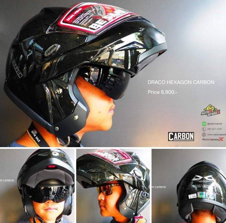 หมวกกันน็อค DADDY Draco Hehagon Carbon ยกคาง