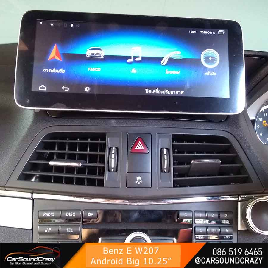 Benz W207 E Coupe Android จอใหญ่ 10.25 นิ้ว ตรงรุ่น 2