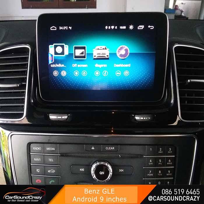 Benz GLE Android ตรงรุ่น multimedia Player จอ HD 9 นิ้ว 2