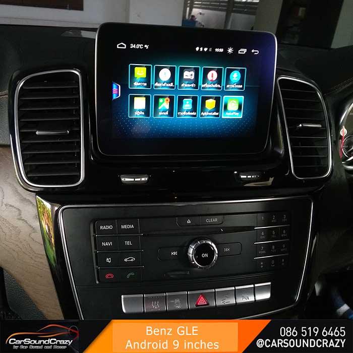 Benz GLE Android ตรงรุ่น multimedia Player จอ HD 9 นิ้ว 3