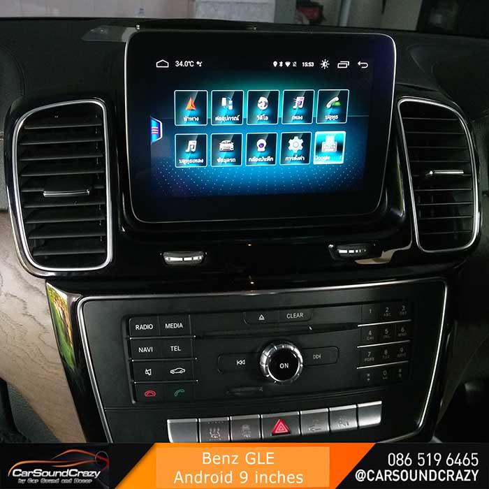 Benz GLE Android ตรงรุ่น multimedia Player จอ HD 9 นิ้ว 4