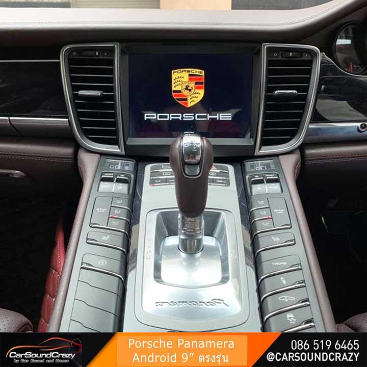 Porsche Panamera (2009-2016) Android 9 นิ้ว ตรงรุ่น