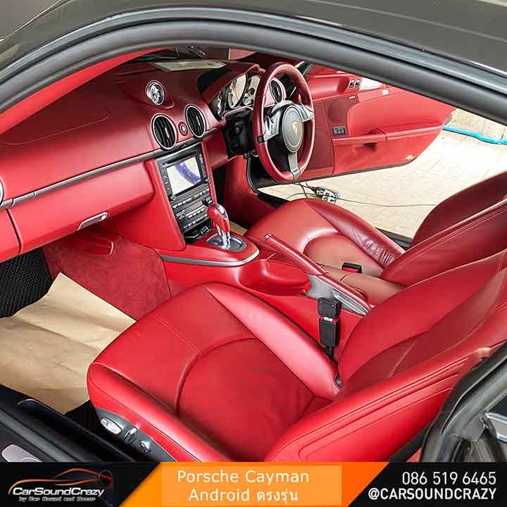 Porsche Cayman android ตรงรุ่น (2005-2008)