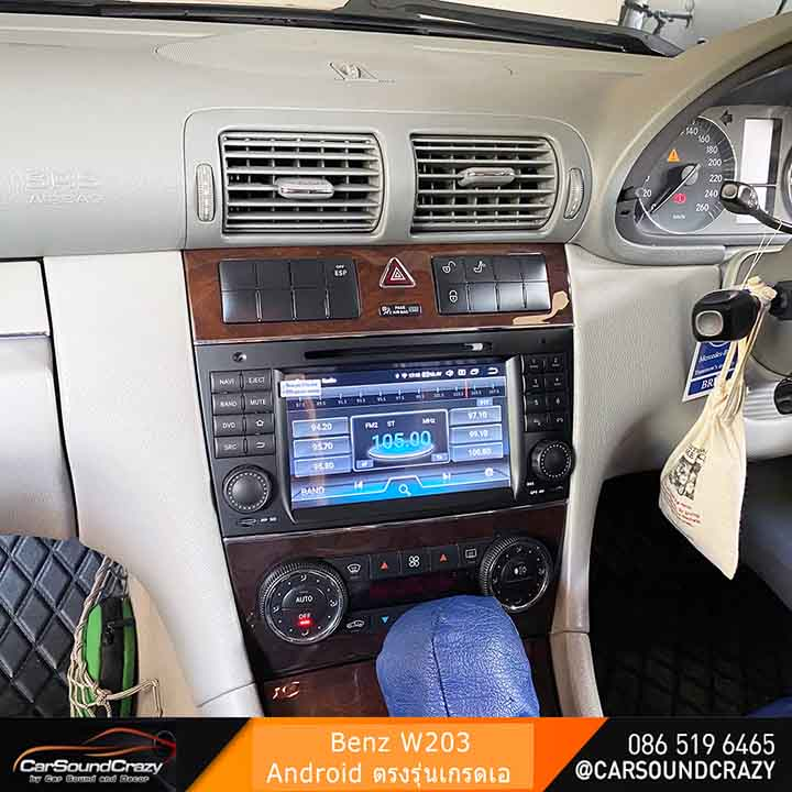 Benz W203 C Class (2004-2007) Android DVD GPS ตรงรุ่น 4