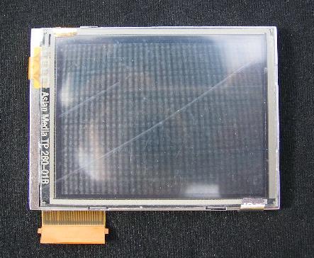 LCD+touchscreen O2mini