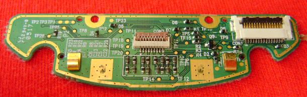 แผงปุ่มกดหน้า O2 xda IIs มือสอง