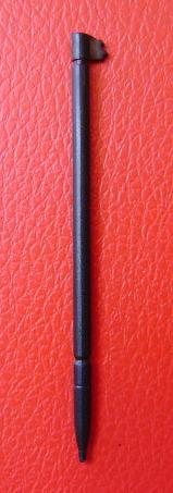 Stylus ASUS P527