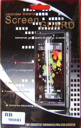 แผ่นกันรอย BlackBerry 9000