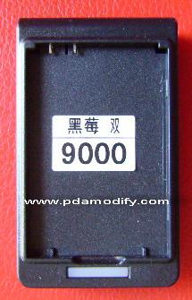 แท่นชาร์ท BlackBerry BB 9000 / BB 9700 แบบมีปลั๊กในตัว