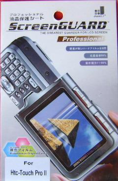 แผ่นกันรอย HTC Touch Pro2