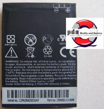 Battery HTC S740 / HTC ROSE