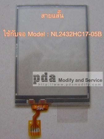 Touch screen O2 ATOM/Life/EXEC/PURE แบบสายแพสั้น