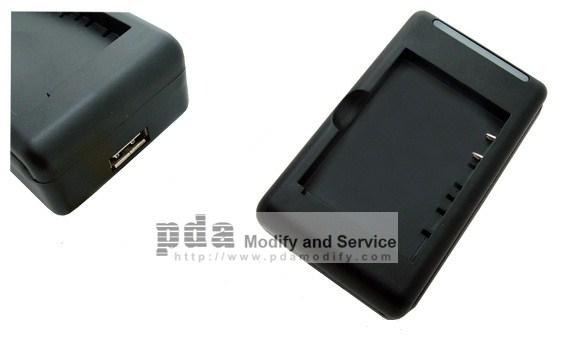 แท่นชาร์ท Sony Ericsson Xperia X10 แบบมีปลั๊กในตัว