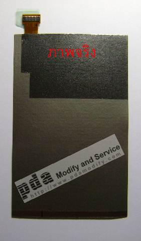 Stylus Sensor for Samsung Galaxy Note i9220 N7000