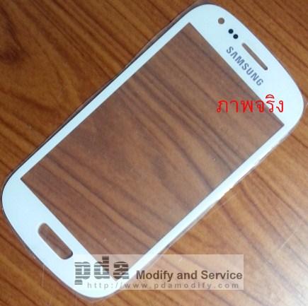 กระจกกันหน้าจอ Original White Screen glass lens for Samsung Galaxy S3 mini i8190
