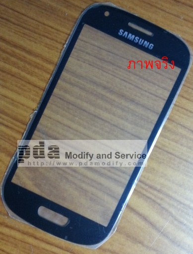 กระจกกันหน้าจอ Original purple blue Screen glass lens for Samsung Galaxy S3 mini i8190