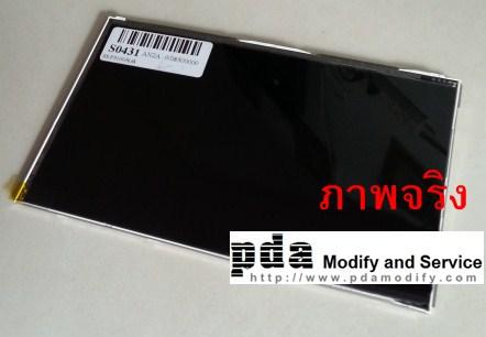 Original LCD Samsung Galaxy Tab2 7.0 GT-P3100 / P3110 / P3113