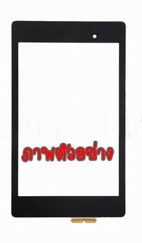 Touch Screen Digitizer ASUS Nexus7 2013 ME571K ME571KL K008 K009
