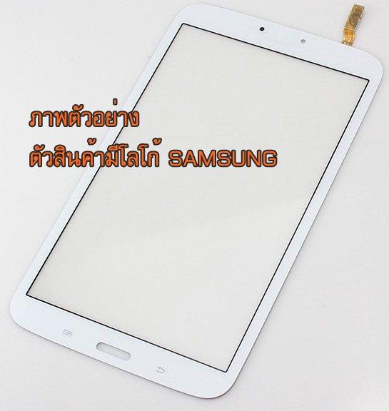 OEM Touch screen samsung galaxy TAB3 8.0 SM-T310  white