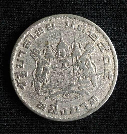 เหรียญ1บาท พ.ศ.2505