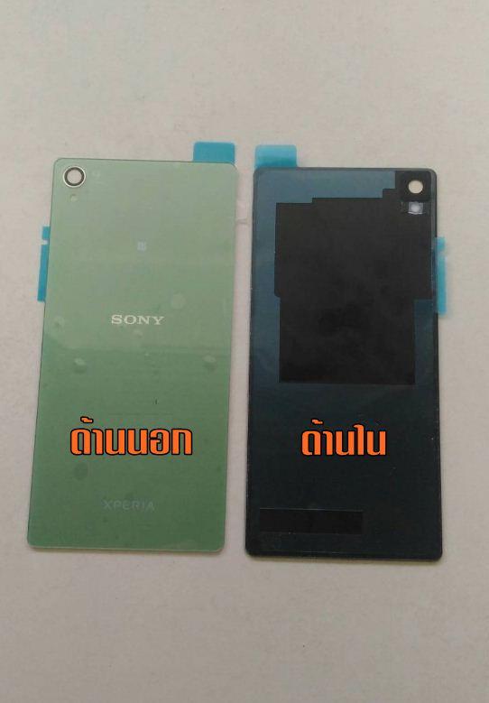 ฝาหลังสีเขียวพร้อมกาว Sony xperia z3 D6603 D6653