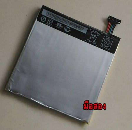 Battery ASUS MEMO Pad HD7 ME173 มือสอง