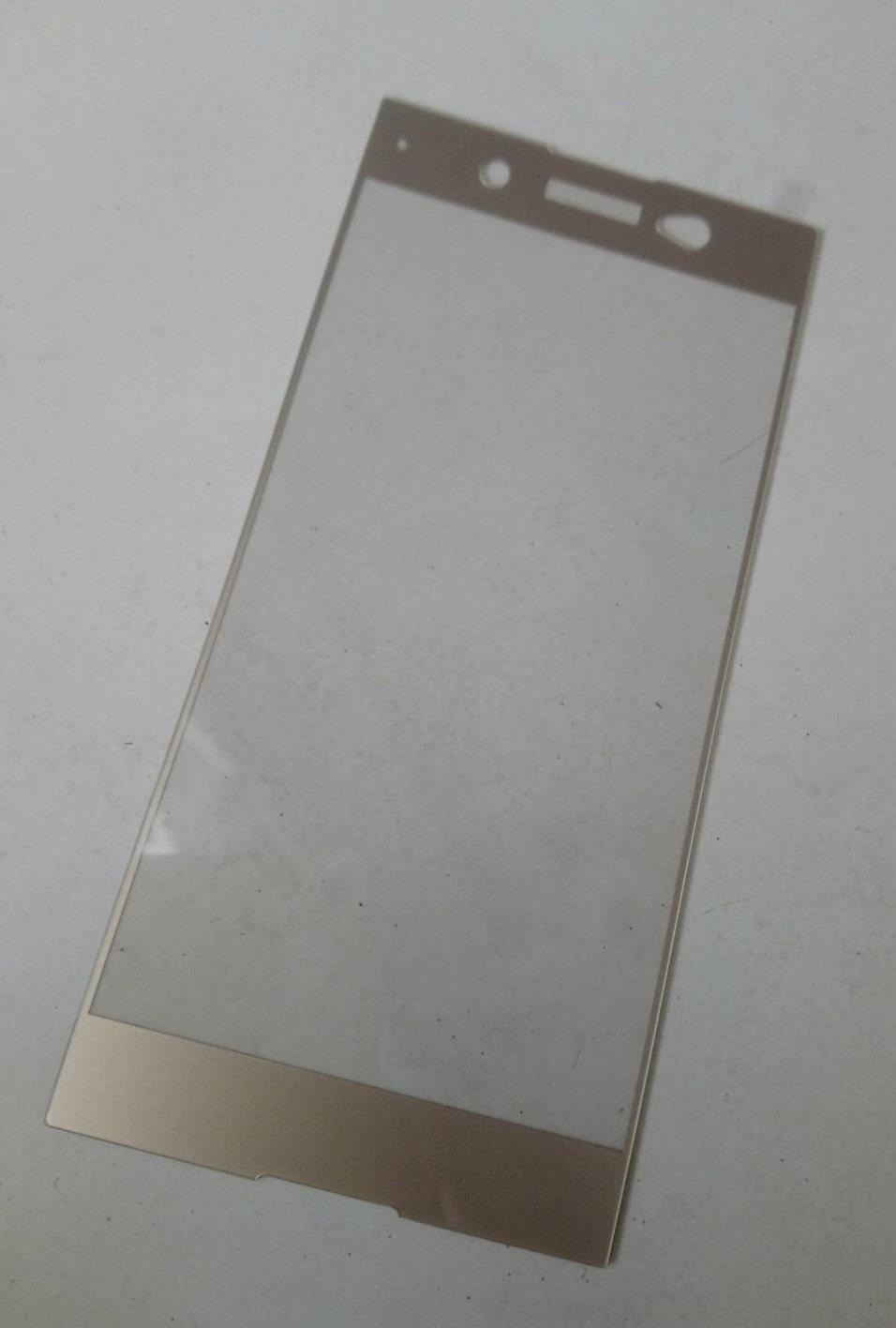ฟิล์มกระจก Sony xperia XA1 ultra ชนิดเต็มจอ สีทอง