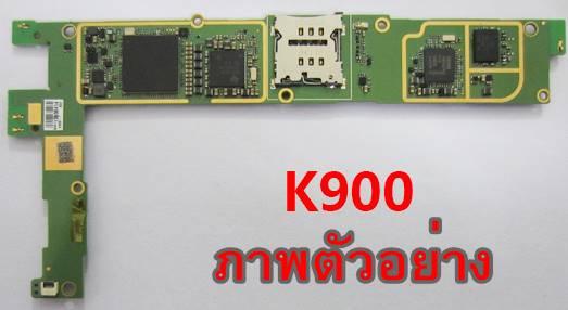 เมนบอร์ด Lenovo K900 มือสอง
