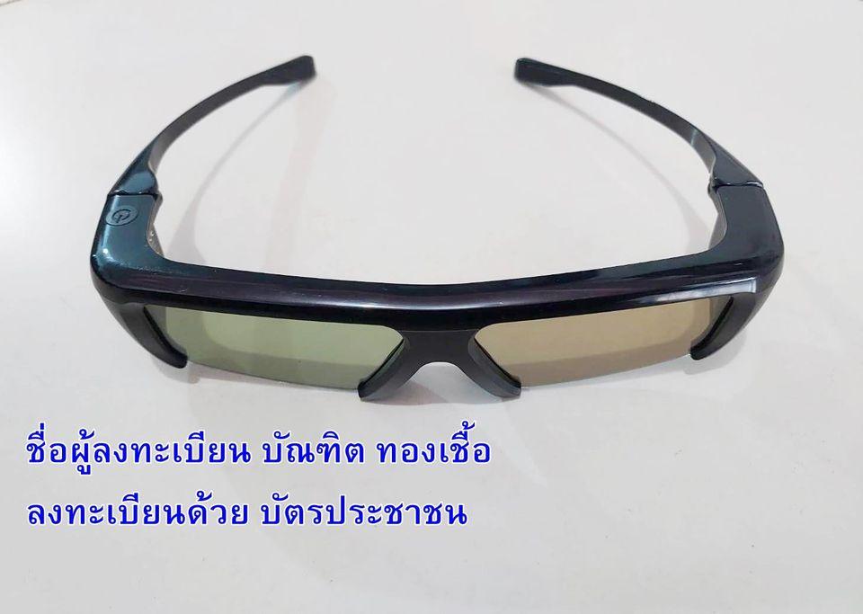 แว่นตา 3D Samsung SSG-3100GB มือสอง
