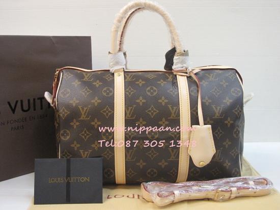 Louis Vuitton SC Bag Monogram Canvas Mirror Image 7 stars