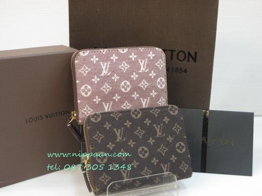 Louis Vuitton Zippy Coin Purse Monogram Idylle canvas Mirror Image 7 stars