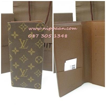 Louis Vuitton Porte Valeurs Organizer  in Monogram canvas M61823 Wallet Mirror Image 7 stars