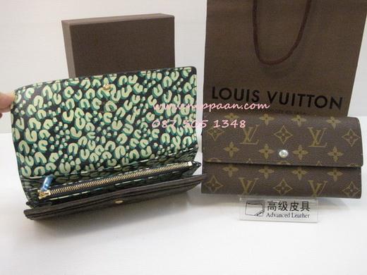 Louis Vuitton Monogram Canvas Sarah Wallet Leopard M60104 Mirror Image 7 stars