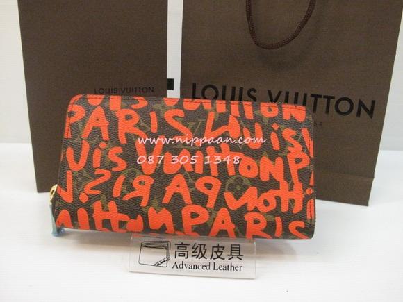 Zippy Wallet Louis Vuitton - M93711 Monogram Graffiti canvas Mirror Image 7 stars