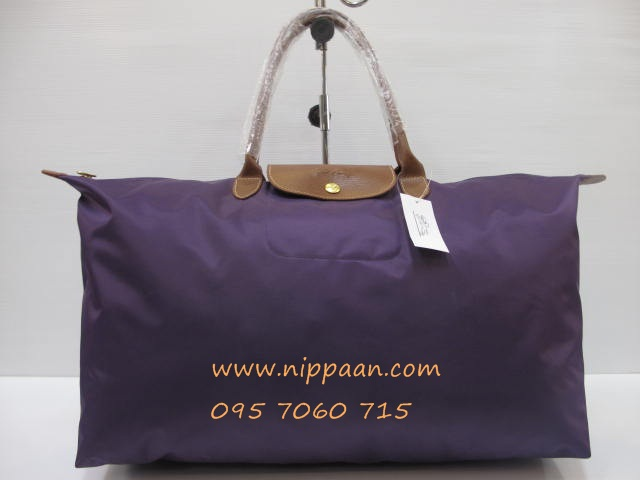 Longchamp Le Pliage Travel Bag กระเป๋าเดินทาง สีม่วง