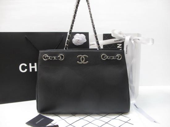 Chanel  Woven Chain Shopping Bag in metallic grained calfskin