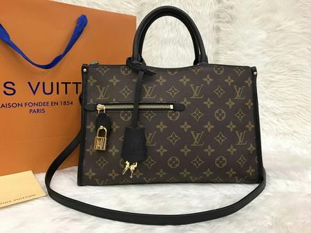 Louis Vuitton POPINCOURT PM Top Mirror Image 7 stars