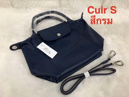 Longchamp Le Pliage Cuir Handbag หนังด้าน สีกรม