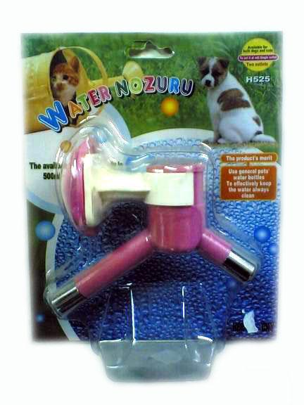 ปากกินน้ำ2ทาง มีสีชมพู และน้ำเงิน