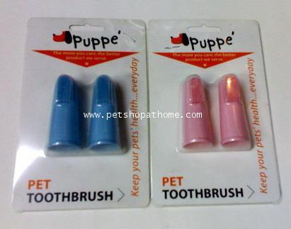 แปรงสีฟันแบบสวมนิ้ว สีฟ้า และชมพู