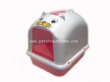 ห้องน้ำแมว - มีสีชมพู, สีม่วง และสีฟ้า (มีรุ่นฝาใสค่ะ)
