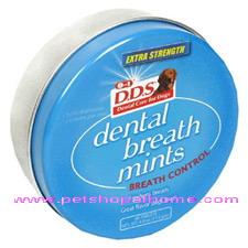 D.D.S ลดกลิ่นปากสุนัข - รสมินต์