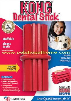 Kong Dental Stick - ของเล่นขัดฟัน U.S.A