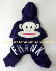 ชุดกางเกง - Paul Frank